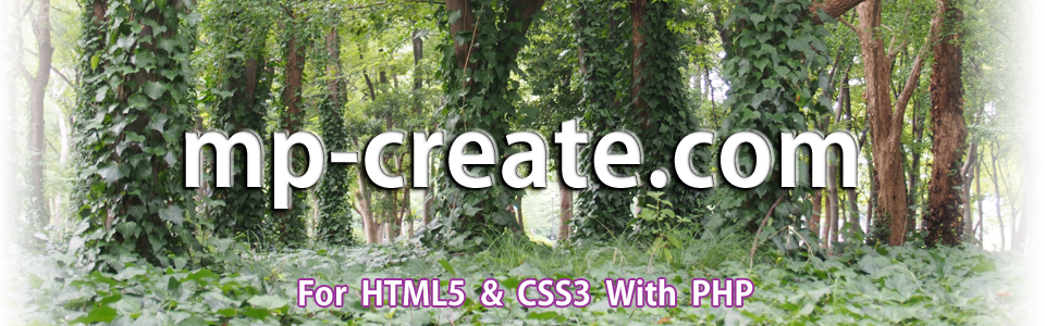 mp-create for HTML5 & CSS3 with PHP