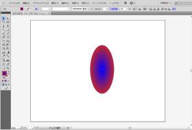楕円に変形